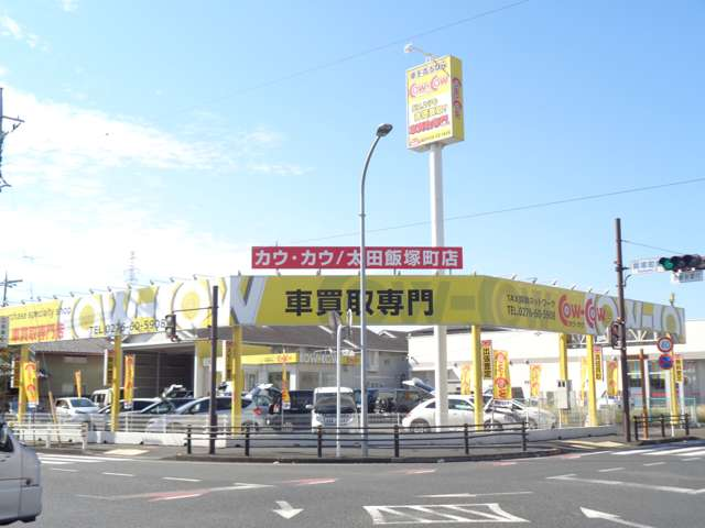COWCOW太田飯塚町店 の店舗画像