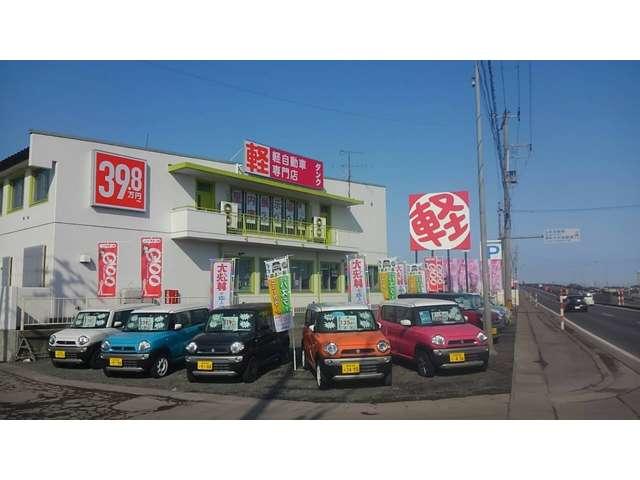 [青森県]軽自動車専門店 ダンク
