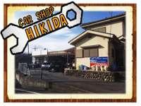 Car shop ヒキダ