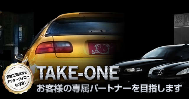 TAKE−ONE の店舗画像