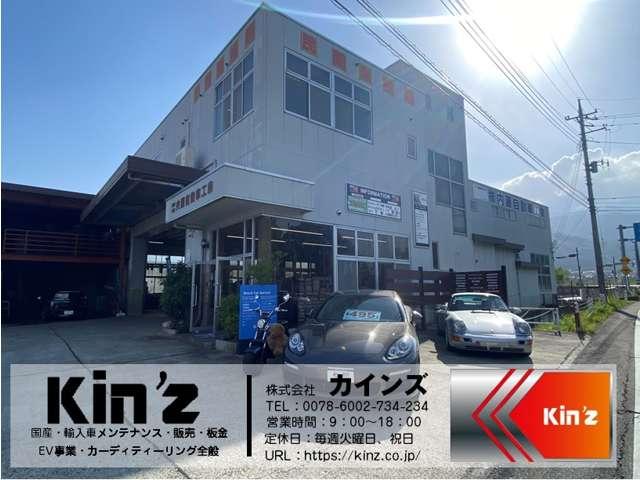 kin'z の店舗画像