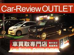 Car‐Review OUTLET カーレビュー アウトレット お店紹介ダイジェスト 画像5