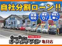 ☆自社ローン、自社分割お任せください!格安中古車専門店新潟県内6店舗業務拡大中☆
