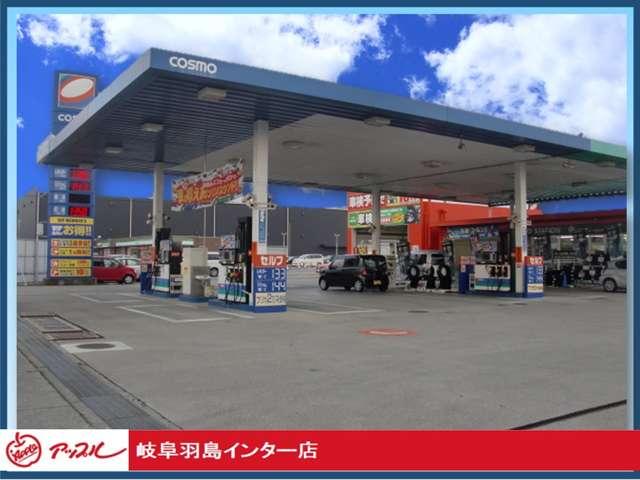 エネフリ NEW羽島インター店 の店舗画像