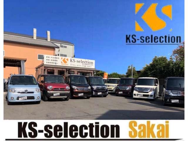 [大阪府]KS−selection ケイエスセレクション 堺店