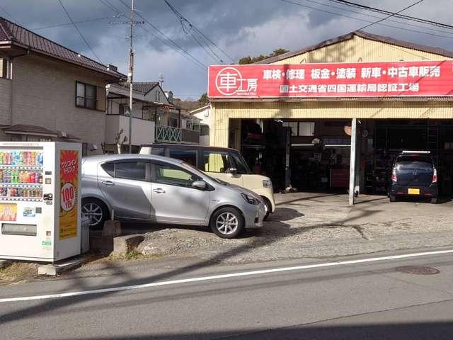 くるま工房 乗松 の店舗画像