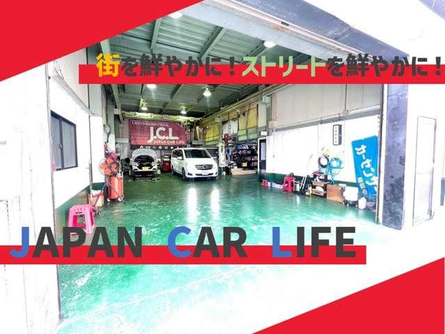 株式会社ジャパンカーライフ 西淀川店 の店舗画像