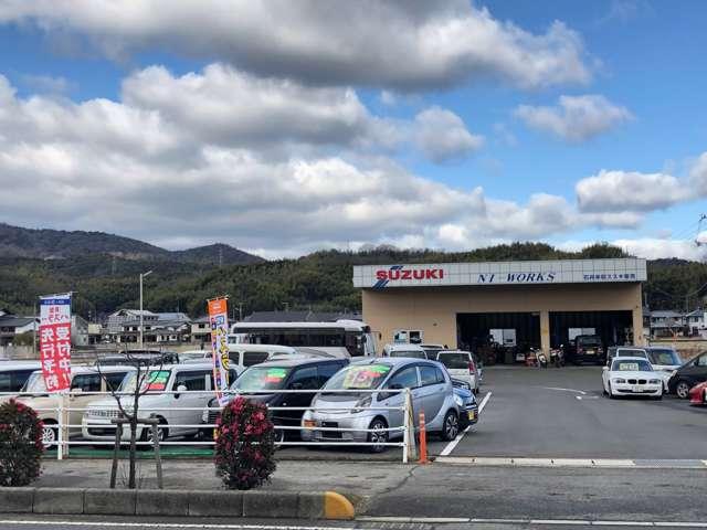 [岡山県]NI−WORKS