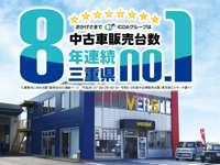 ☆全車、第3者機関(JAAI:日本自動車査定協会)監修の「車両状態証明書」付き!