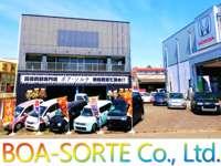 【買取専門店◆累計販売実績1000台以上】魅力的な価格で良質車をご提供致します。