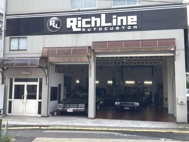 [東京都]RichLine