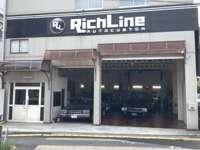 全メーカーの限定車・希少車を中心に販売・買取をしております。