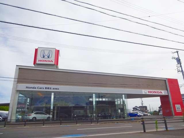 Honda Cars 豊橋北 渡津橋店の店舗画像