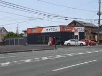 車買取専門店ティーバイティーガレージの販売部門、『イマミル』です!