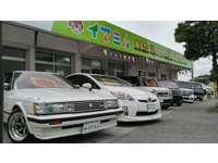 プロの査定スタッフの「目利き」で仕入れたお得な車を、お客様へ直接販売いたします。