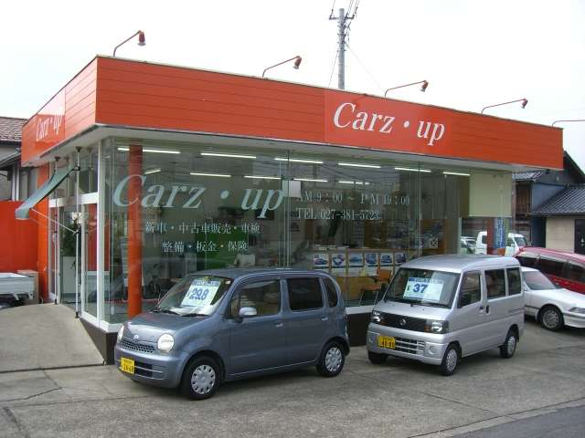 Carz・up カーズアップ の店舗画像