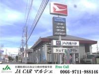 JA CAR マルシェ  軽トラックセンター メイン画像