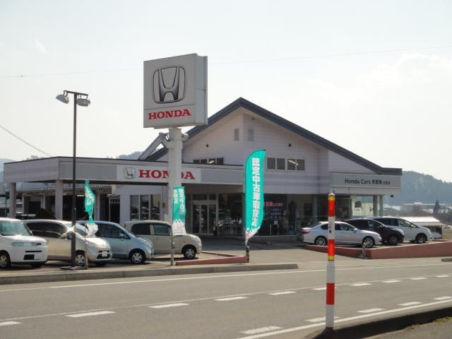 Honda Cars 西置賜 白鷹店U-Selectコーナー紹介画像