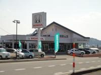 Honda Cars 西置賜 白鷹店(認定中古車取扱店) メイン画像