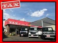【一生涯のお付き合い】TAX和泉店 お客様により良いカーライフを!
