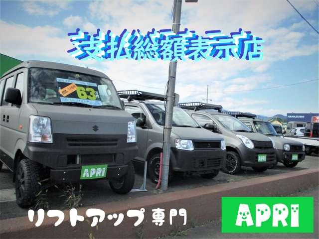 [神奈川県]Apri