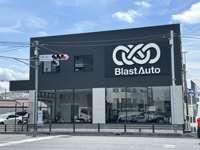 「Blast Auto」では、リーズナブルな価格でお車をご提供しております★