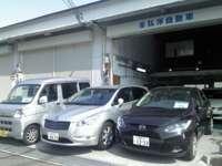 (株)弘洋自動車