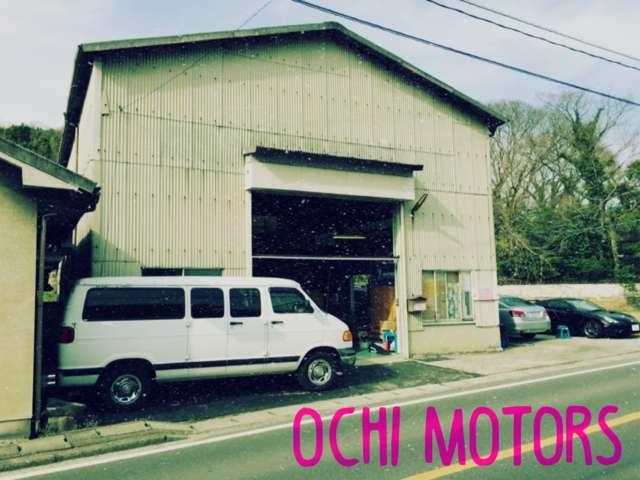 Ochi Motors 越智モータース の店舗画像