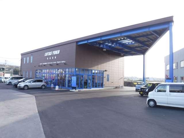 ロータス勇晃 Bosch car Service の店舗画像