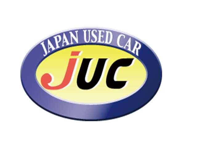 [埼玉県]JUC越谷レイクタウン 2号店