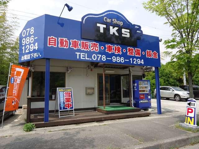 カーショップ T・K・S の店舗画像
