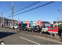 当店は日本一わかりやすいお店を目指して海老名にリニューアルオープン!