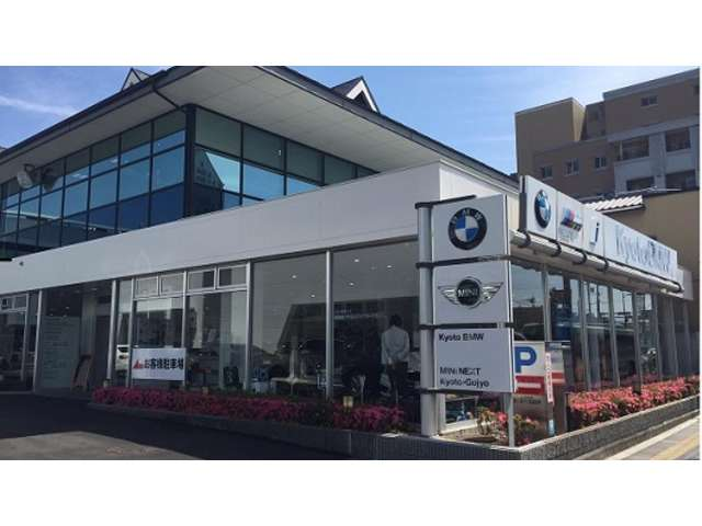 Kyoto BMW BMW Premium Selection京都五条の店舗画像