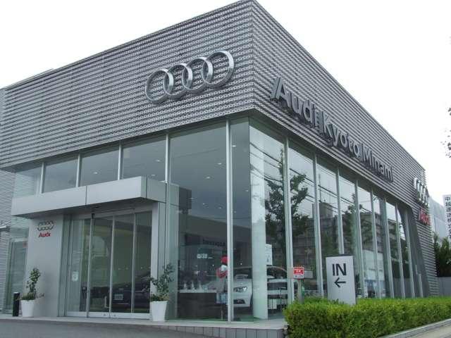 Audi京都南 の店舗画像