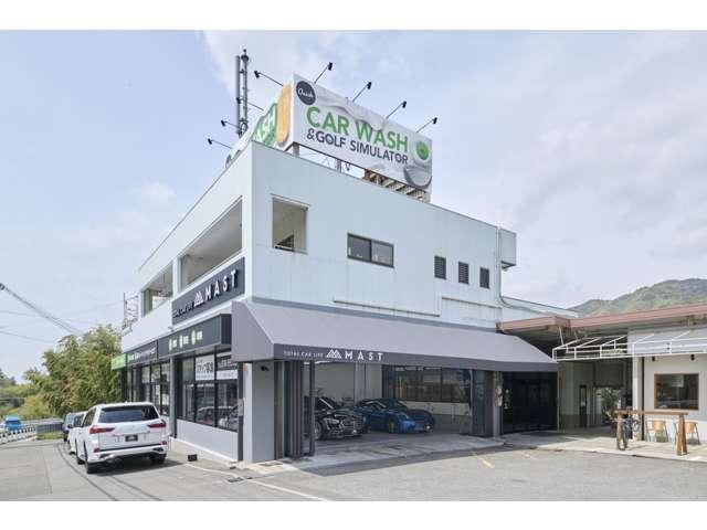 MAST の店舗画像