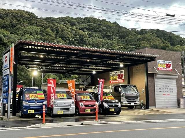 [福岡県]車工房307