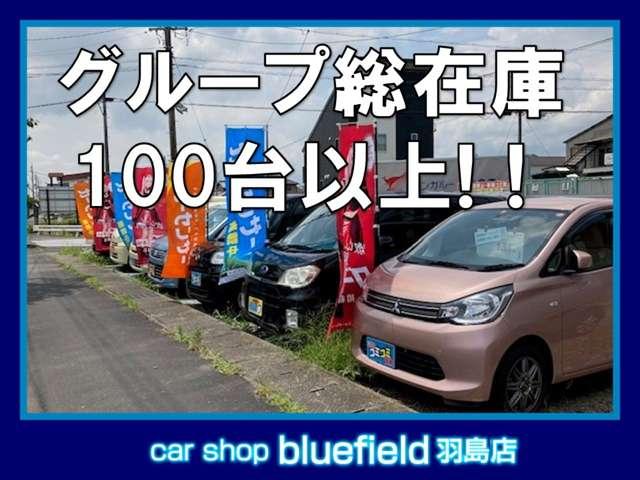 car shop bluefield 羽島店 の店舗画像