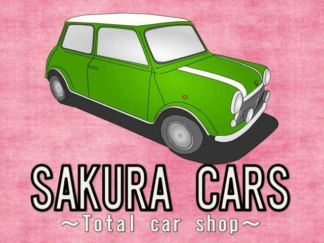 さくら自動車 の店舗画像