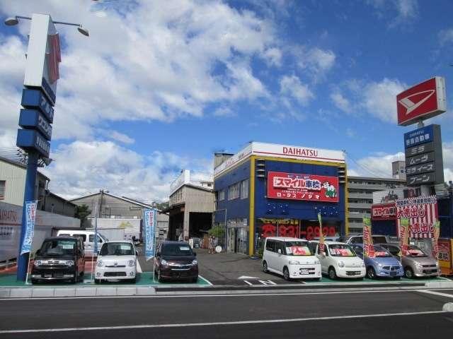 野島自動車株式会社 の店舗画像