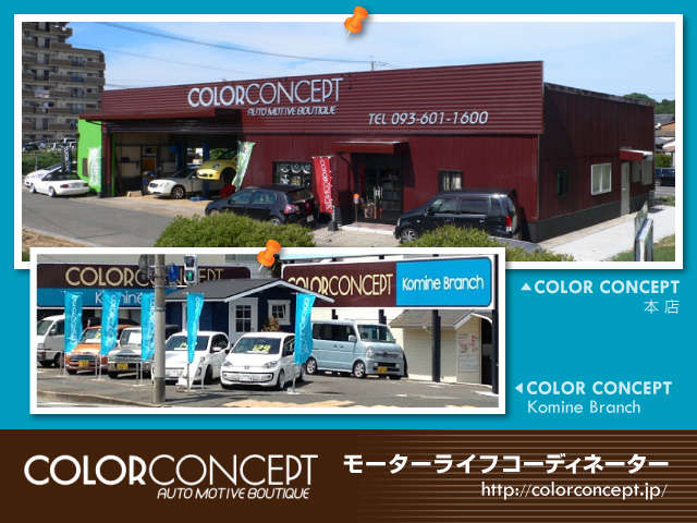 COLOR CONCEPT(カラーコンセプト)  お店紹介ダイジェスト 画像1