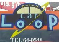 Car Loop