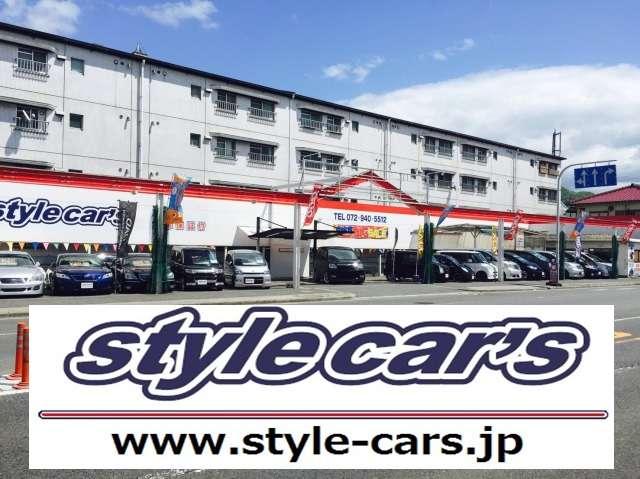 style car's 大阪外環店 の店舗画像