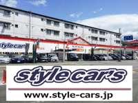 style car's 大阪外環店