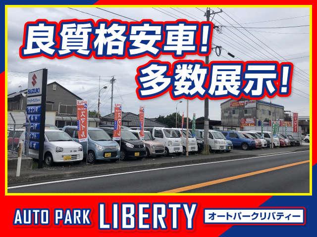 [福岡県]AUTO PARK LIBERTY