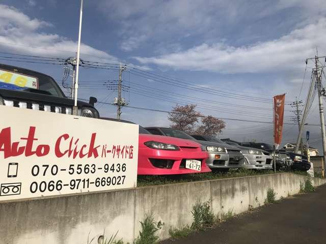 [埼玉県]オートクリック桶川