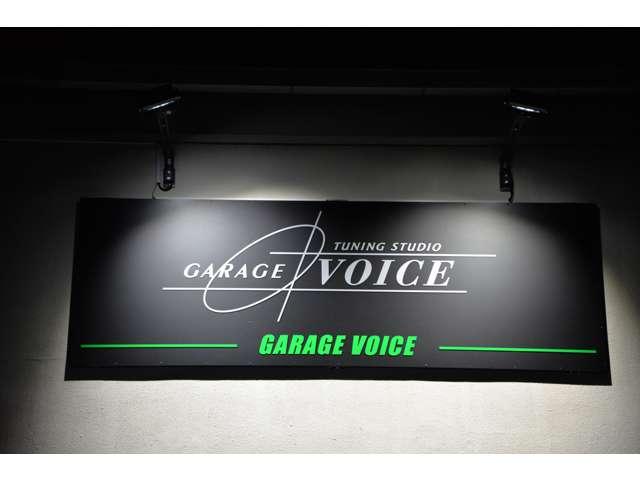 GARAGE VOICE の店舗画像