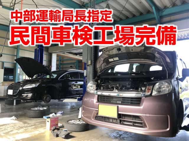 株式会社永光自動車紹介画像
