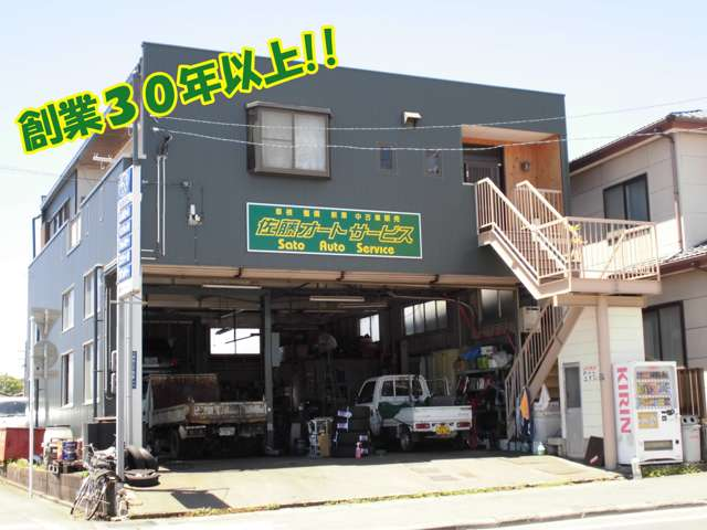 Second Store の店舗画像