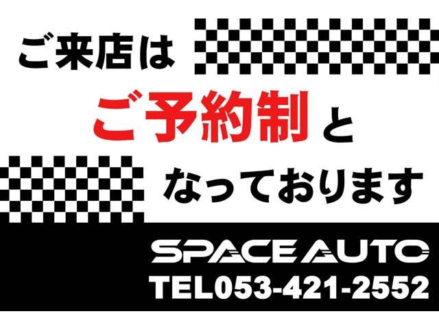 気になるお車がありましたら、お気軽にお電話にてご連絡ください、専門スタッフが対応させていただきます。