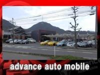 ~advance auto mobileなら憧れの1台がきっと見つかる~